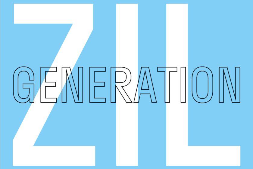 Дискуссия от Generation Zil
