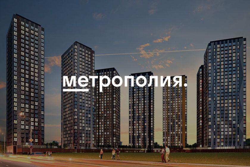 Новости от MR Group: